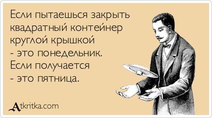 atkritka_1373161757_382.jpg