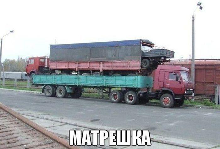 dlyakota.ru_foto-prikoly_avto-prikoly-40-foto_8.jpeg