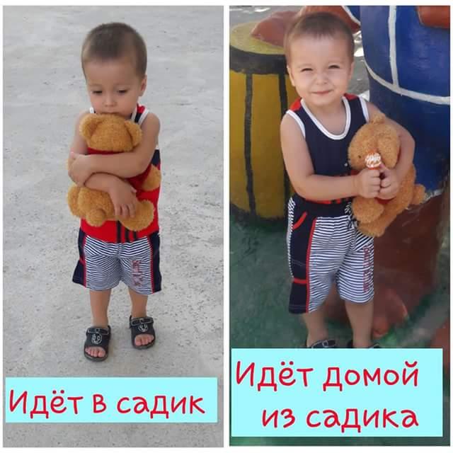 FB_IMG_1470893644350.jpg