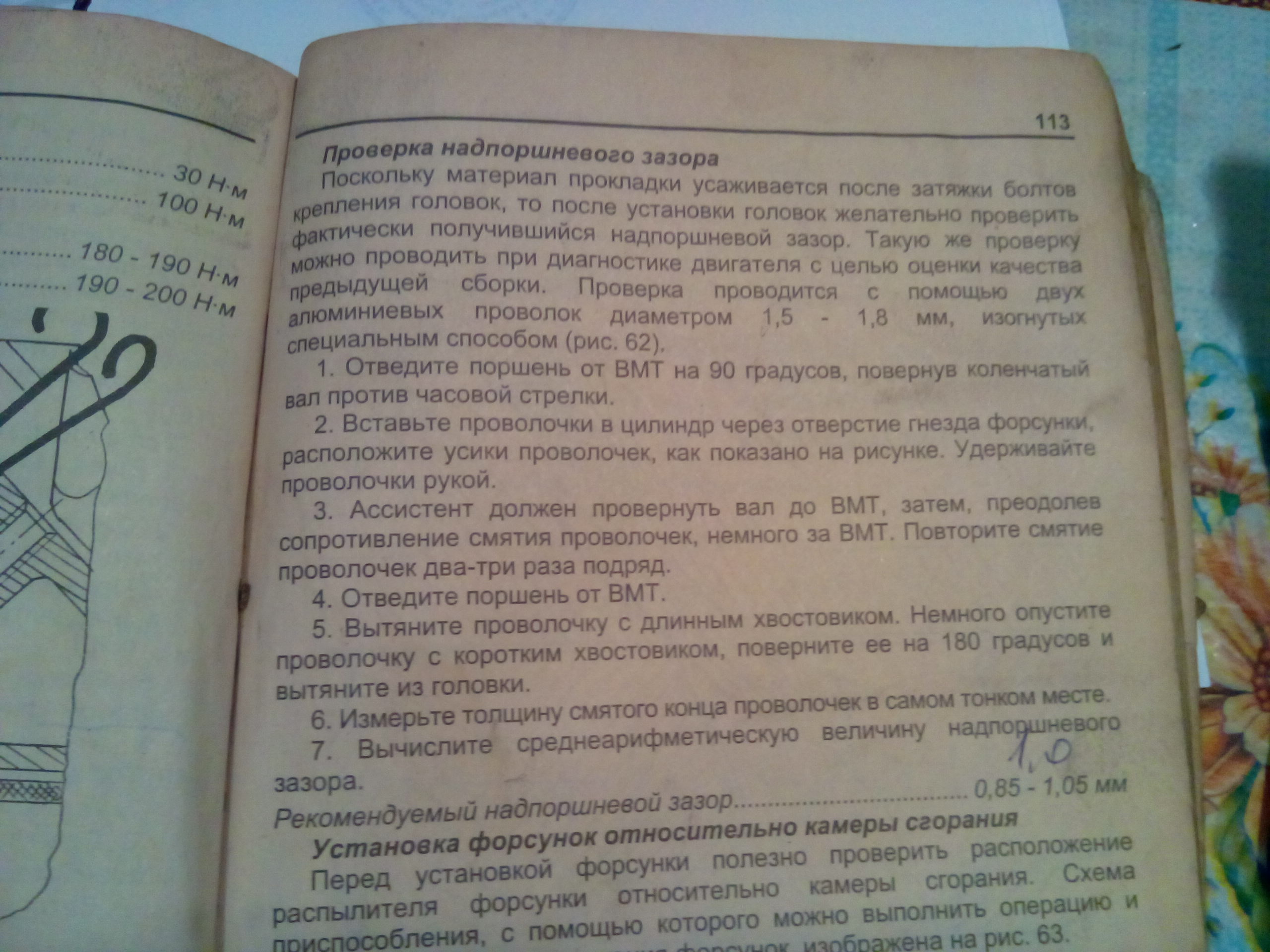 IMG_20160207_211115.jpg