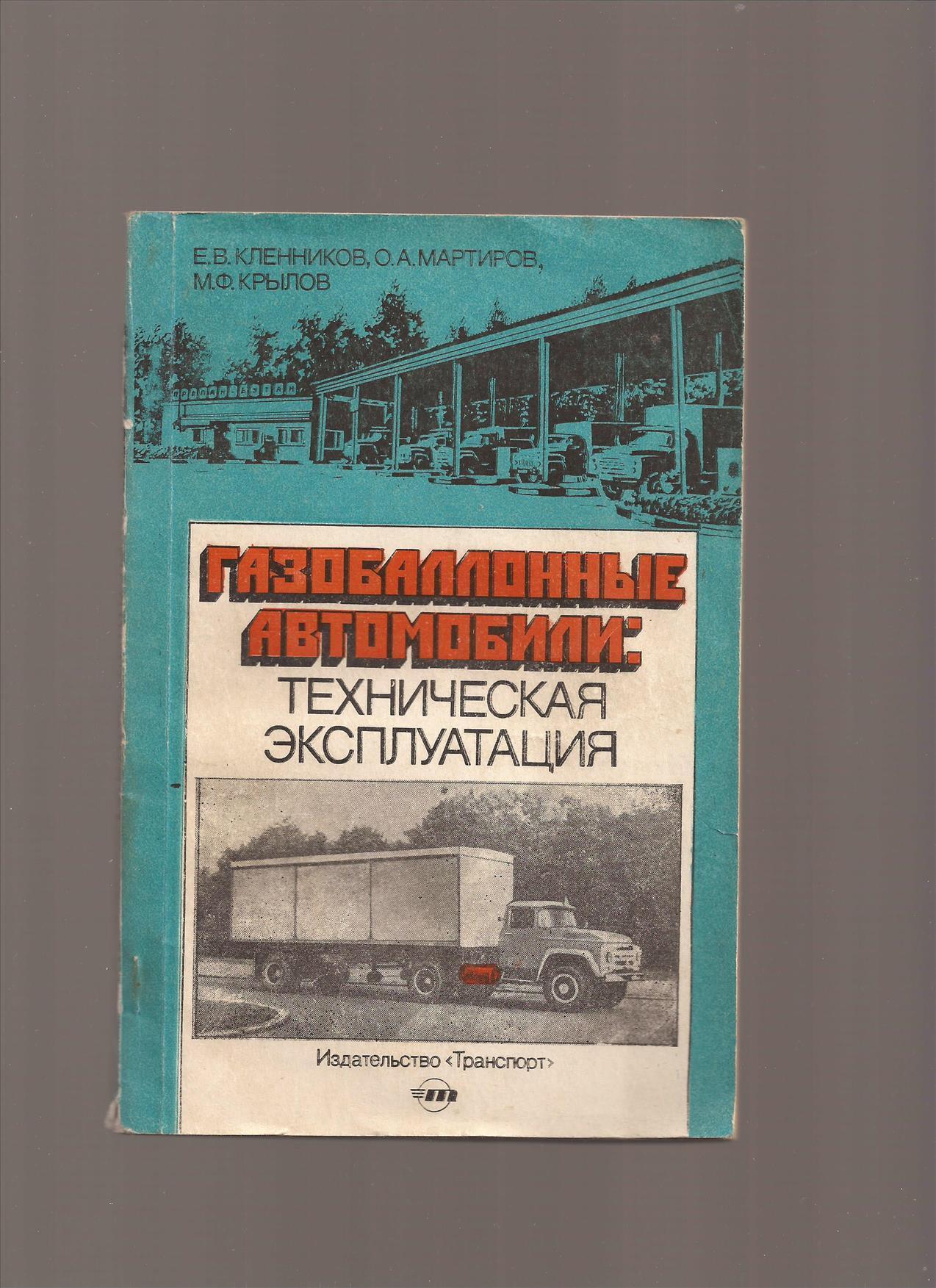 Книга по ГБО и ГБА — копия.jpg