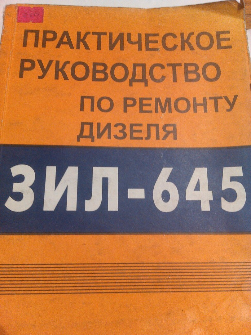 ou2r-lPtQPk.jpg