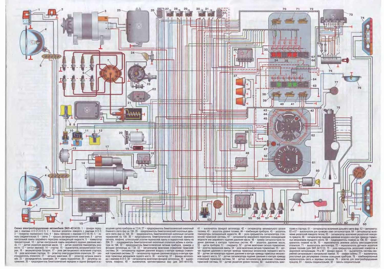 електрична схема газ 53