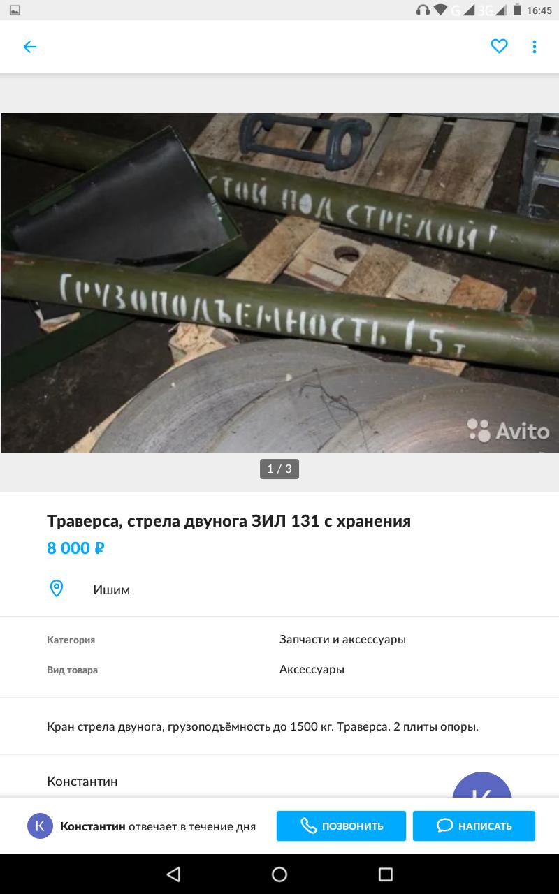 Screenshot_20190115-164533.png