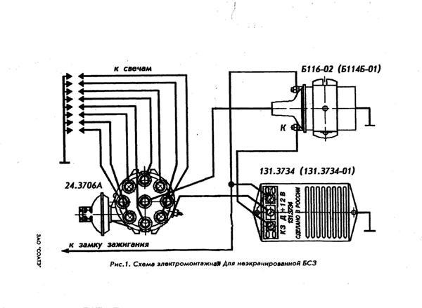 Зил-131 трамблер схема