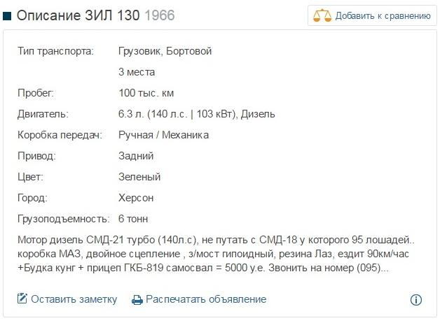 smd 21.jpg