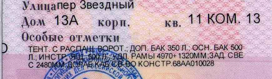 СТС Камаз Вовкин переоборудован043-2.jpg