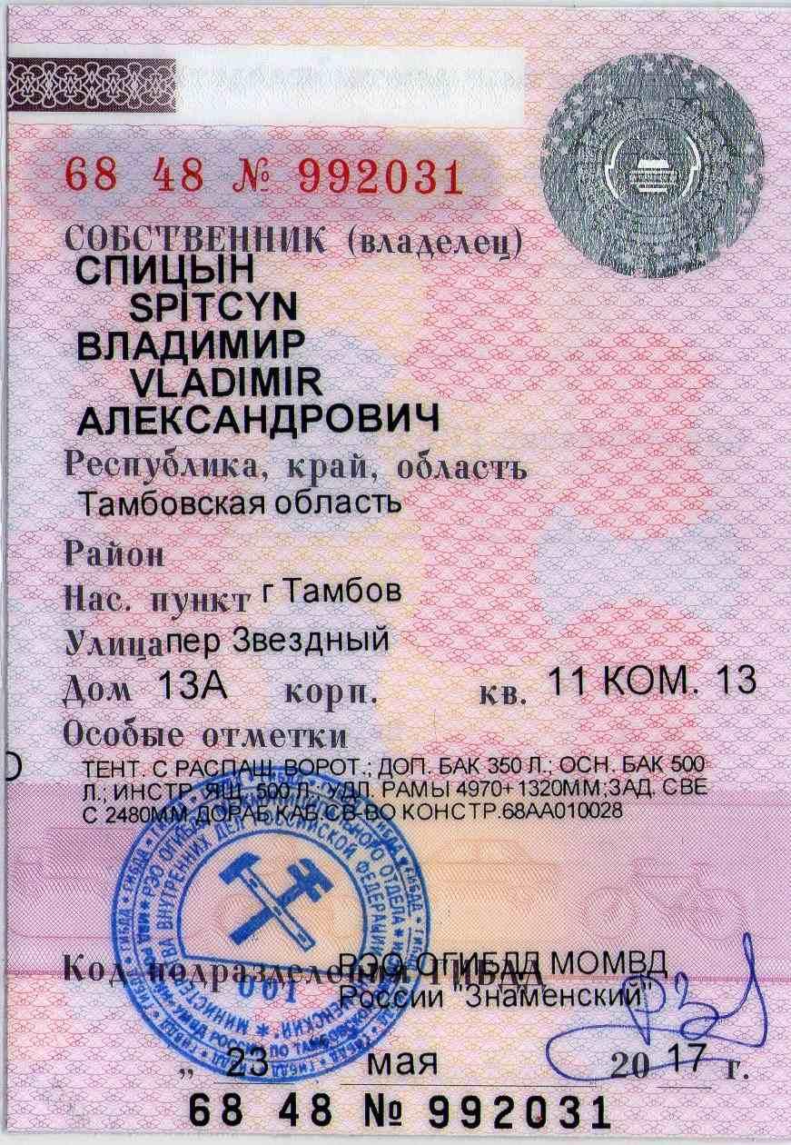 СТС Камаз Вовкин переоборудован043.jpg