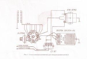 Схема на зил 130 бесконтактное транзисторное зажигание