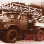 В 1974 году на ВДНХ демонстрировалась автоцистерна для транспортировки цемента модели 9975 на шасси ЗИЛ-131 Красногорского завода цементного машиностроения, однако их серийное производство так и не было налажено. Фото автора