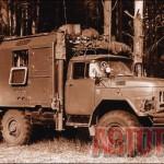 Передвижная радиостанция, размещенная в кузове-фургоне «КМ-131», во время войсковых учений. Фото автора