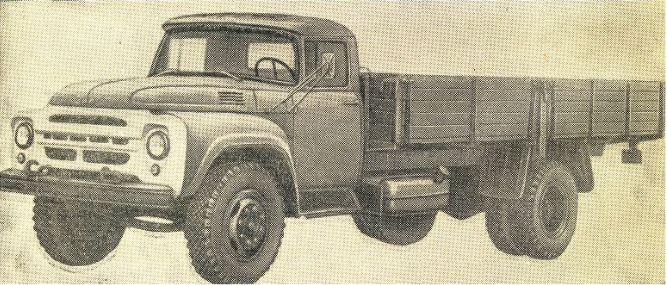 ЗИЛ 130Г